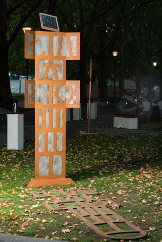 Hopscotch Light Tower